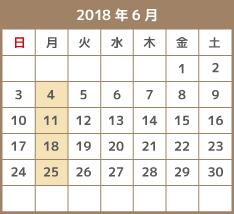 2018年6月